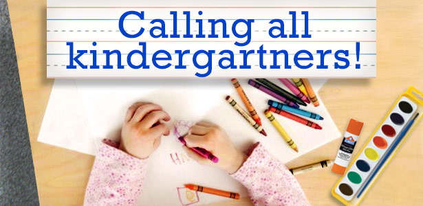 calling all kindergartners